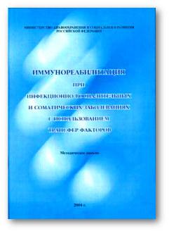 методические рекомендации минздрава: